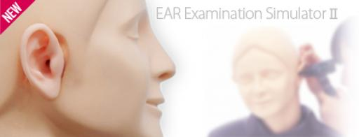MW12  EAR Examination simulatorⅡ